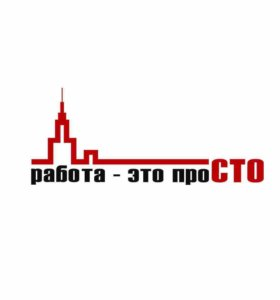 Упаковщик на склад (д. Хоругвино)