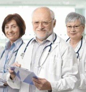 Врач - стоматолог-терапевт (ортопед)
