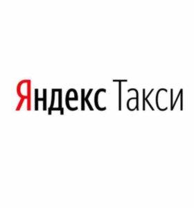 Водитель Яндекс.Такси на автомобиле компании