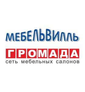 """Управляющий мебельного салона (ТЦ """"Громада"""")"""