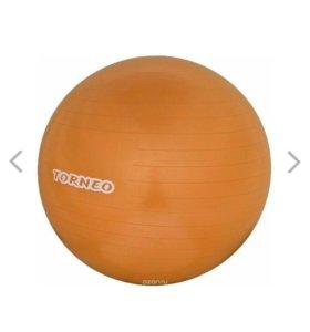 Фитбол - Мяч гимнастический TORNEO 75 см