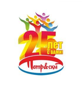 Продавец-кассир (ТЦ Петромост)