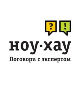 Продавец-консультант (Мамонтово)