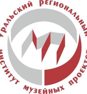 Столяр-станочник в г.Березовский