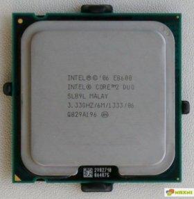 Pentium dual core 2duo e6800