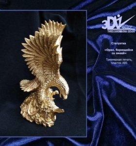 Статуэтка - символ Дагестана