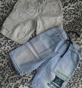 Бриджи на мальчика Gap и Gloria Jeans