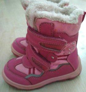 Обувь детская капика