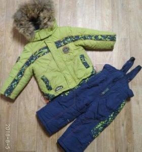 Зимний костюм КИКО для мальчика. Рост 86