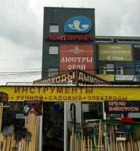 Продаю магазин на рынке