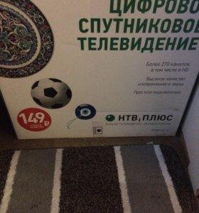 Спутниковое Tv НТВ+