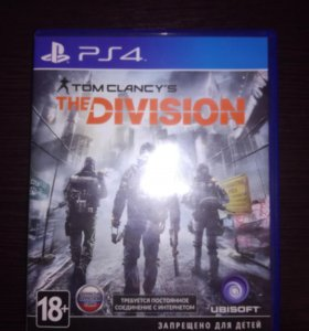 Tom Clancy`s The Division PS4