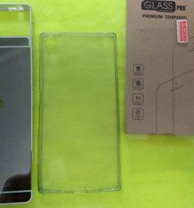 Защита для Sony Xperia z5
