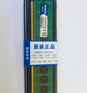 Память DDRII 2048Mb
