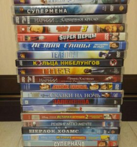 Распродаю коллекцию DVD с зарубежным фильмами