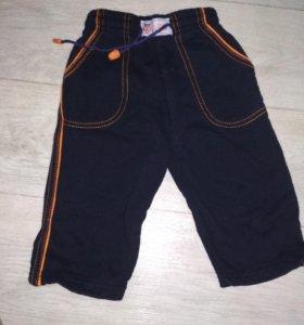 Новые штаны утепленные