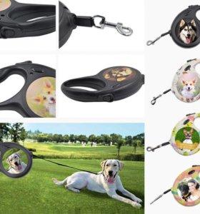 Поводок для собак с фото питомца