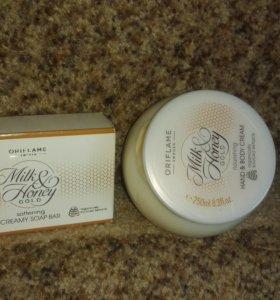 Крем для тела и рук ( молочко и мед) + подарок