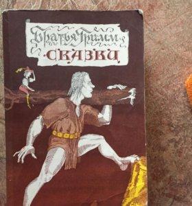 Книга братья Гримм