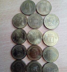 Монета 10рублей