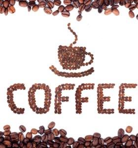 Кофе из Вьетнама провинции Ламдонг город Далат