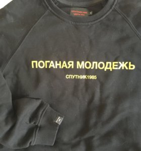 Свитшот спутник 1985