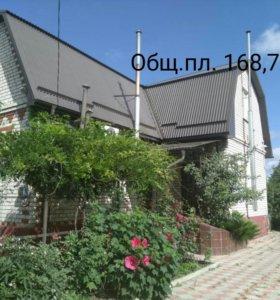 Дом, 168.7 м²