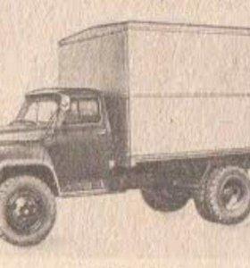 Газ 52 (фургон )