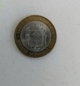 монета Ненецкий автономный округ