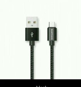 Кабель Micro USB 2.0