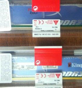 Оперативная память DDR3 - 2GB