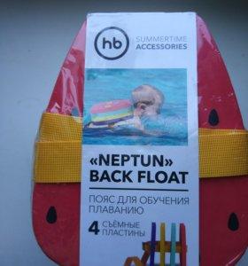 Пояс для обучения плаванию