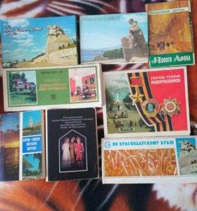 Карточки туриста