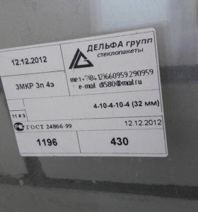 Продам новые стеклопакеты 1294*506 и 1196*430 мм