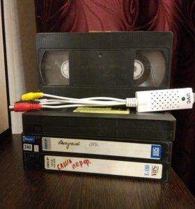 Оцифровка видеокасет