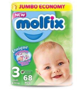 Подгузники MOLFIX 3 68шт (не хватает одного)