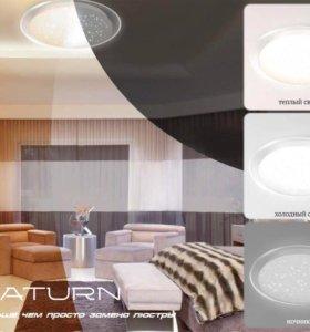 Люстра светодиодная Saturn 60w