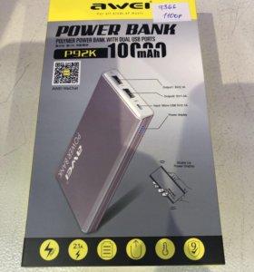 Power Bank Awei