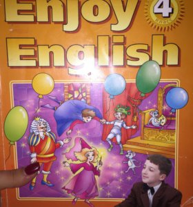 Enjoy English (4 класс)🔥