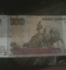 Ста рублёвая купюра с банковским браком