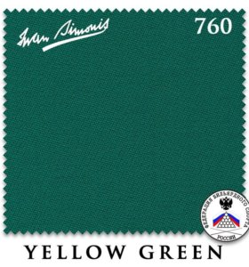 Сукно бильярдное Iwan Simonis 760 Yellow Green
