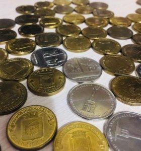 Юбилейные монеты  10 и 5 рублей
