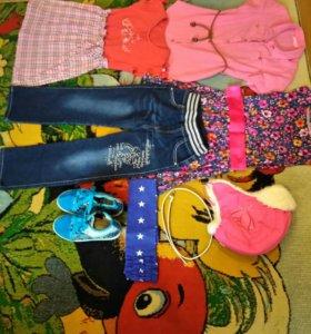 Джинсы, платья,ремень,повязка,туника,кеды,шапка.