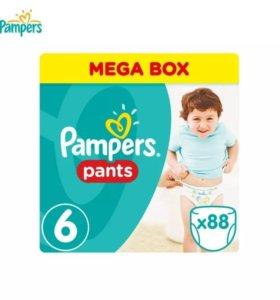 Трусики- подгузники Pampers pants