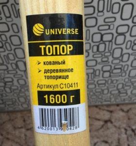 Топор 1600г