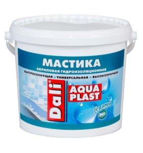 Мастика аквапласт(водная без запаха универсальная)