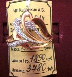 Золотые кольца 585
