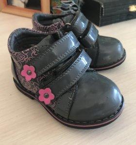 Ботиночки 🍂 осень Barkito