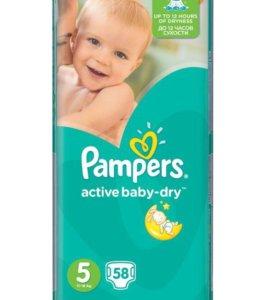 Подгузники Pampers active baby-dry 5, 58 шт.