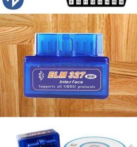 ELM327 Bluetooth v1.5